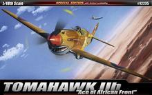 Academy Myśliwiec Curtiss Tomahawk IIb Ace of African Front 12235
