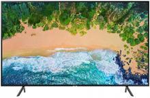 Telewizor Samsung UE40NU7192 4K UHD HDR Smart  Promocja + Darmowa Wysyłka !!! | Dostawa za 0 zł