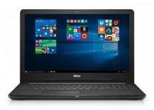 "Dell Inspiron 15 ( 3567 ) 15,6"" FHD, Core i5, 1TB HDD, 8GB RAM, R5 M430, W10Pro"