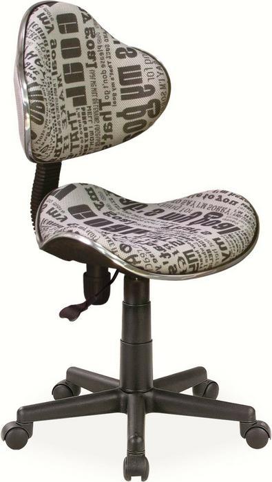 Signal Meble fotel biurowy obrotowy Q-G2 pomarańczowy