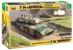 Zvezda T-14 Armata Russian Main Battle Tank GXP-565502
