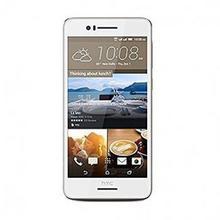 HTC Desire 728 Classic Rose Gold White Luxury