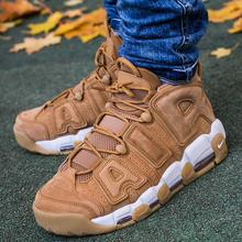Nike Air More Uptempo 96 PRM AA4060-200 brązowy