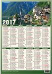 Wokół Nas Kalendarz 2017 Plakietka 1259 Zatoka