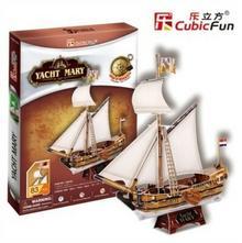 Cubicfun Yacht Mary