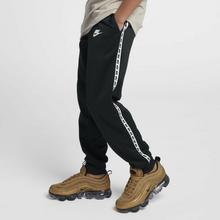 304be3f68 -27% Nike Spodnie dla dużych dzieci (chłopców) Sportswear - Czerń AV8388-010