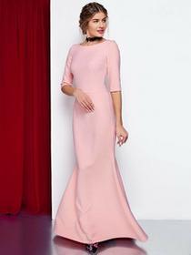 Elegancka sukienka syrena