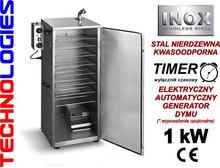 TECHNOLOGIES 4ALL ELEKTRYCZNA WĘDZARKA WĘDZARNIA WĘDZOK GRILL 1kW 230V STAL NIERDZEWNA KWASOODPORNA INOX) 148L 58925600