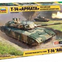 Zvezda T-14 Armata Russian Main Battle Tank GXP-565502