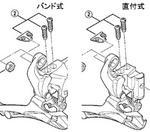 Shimano Przerzutka tylna śruba ustawiająca M4 x 13 FD-3500 Y5NG98010