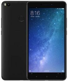 Xiaomi Mi Max 2 64GB Dual Sim czarny