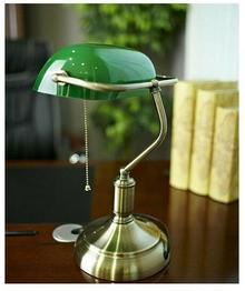 LuminaDeco LAMPA BANKIERSKA LDP 8822 BURSZTYNOWA LDT 8822