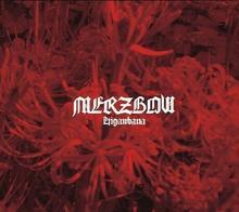 Higanbana CD) Merzbow