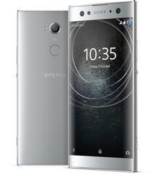 Sony Xperia XA2 Ultra 64GB Dual Sim Srebrny