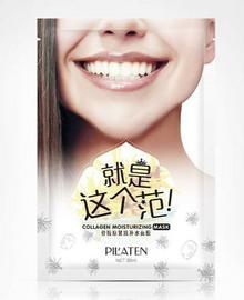 AM-DISTRIBUTION Maska do twarzy w płacie Pilaten 30 ml