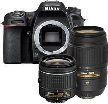 Nikon D7500 +18-55 VR + 55-300 VR