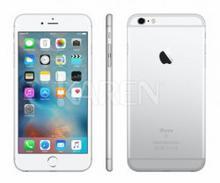 Apple iPhone 6s 32GB srebrny