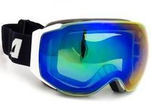 Arctica Gogle narciarskie snowboardowe bezramkowe ARCTICA G 101 C
