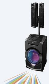 Sony MHC-GT5D