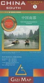GiziMap China South, 1:2 000 000