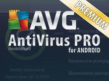G DATA AVG Antivirus PRO Mobilation for Android