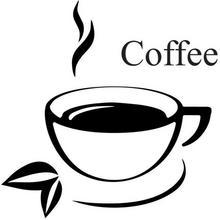 Oobrazy Cytaty, Coffee, Naklejka ścienna, 50x50 cm