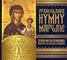 Soliton Prawosławne Hymny Maryjne