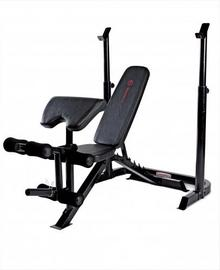 Marcy Ławka Marcy BE3000 MID WIDTH BARBELL BENCH