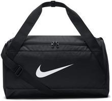 Nike Torba Brasilia Training Duffel Bag Small (BA5335-010)