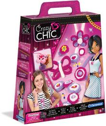 Clementoni Crazy Chic, zestaw do wyplatania ozdób