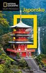 Opinie o Nicholas Bornoff Japonsko Nicholas Bornoff