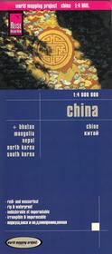 Reise Know How China, 1:4 000 000