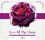 Soliton Roses of the Classic Harp