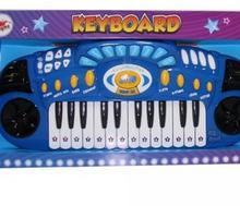 Brimarex Keyboard WEBRMI0UC000002