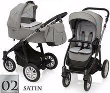 Baby Design Wózek wielofunkcyjny 3w1 Lupo Comfort satin