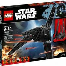LEGO Star Wars Imperialny Wahadłowiec 75156