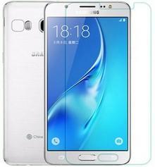 Nillkin Szkło hartowane Amazing H dla Samsung Galaxy J5 2016 J510 SZKLO AMAZING H GALAXY J5 2016