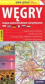 Expressmap Węgry, 1:520 000