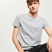 Reserved Gładka koszulka - Szary