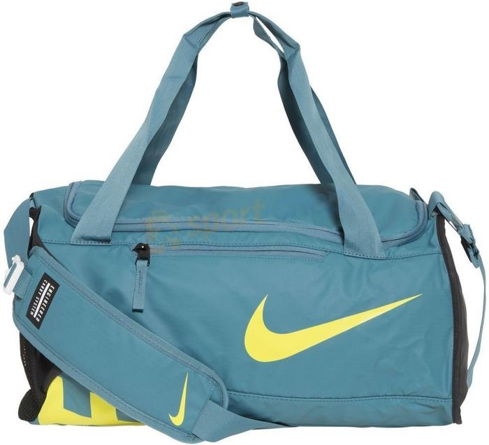 0dec6d1e2e180 Nike Torba Alpha Adapt Crossbody S 35L niebiesko-żółta) 12h BA5183 - Ceny i  opinie na Skapiec.pl