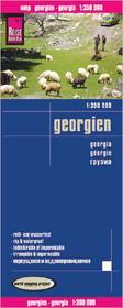 Reise Know How Gruzja mapa 1:350 000 Reise Know-How