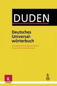 BC Edukacja Duden Deutsches Universalworterbuch - BC Edukacja