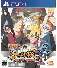 Naruto Shippuden Ultimate Ninja Storm 4, Road to Boruto PS4