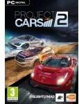 Namco Bandai Project Cars 2 Deluxe Edition (PC) KLUCZ