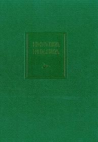 Arkady Katarzyna Zalewska-Lorkiewicz Sztuka polska.Gotyk