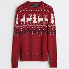 Reserved - Sweter ze świątecznym motywem - Bordowy