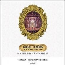 Soliton The Great Tenors 2 CD Gold Edition praca zbiorowa