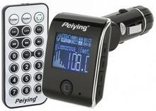 Peiying TRANSMITER FM PEIYING LCD URZ0387