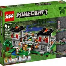LEGO Minecraft Twierdza 21127