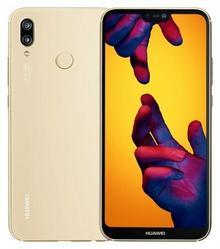 Huawei P20 Lite 64GB Dual Sim Złoty